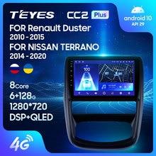 TEYES CC2L и CC2 Plus Штатная магнитола For Рено Дастер For Renault Duster 2010 - 2015 For Nissan terrano 2014 - 2020 до 6 + 128ГБ 16*2EQ + DSP 2DIN автомагнитола 2 DIN мультимедиа автомобиля ...