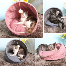 Cat Supplies House Enclosed Washable Dog Beds for Medium Dogs Hand Wash Breathable 100% Cotton