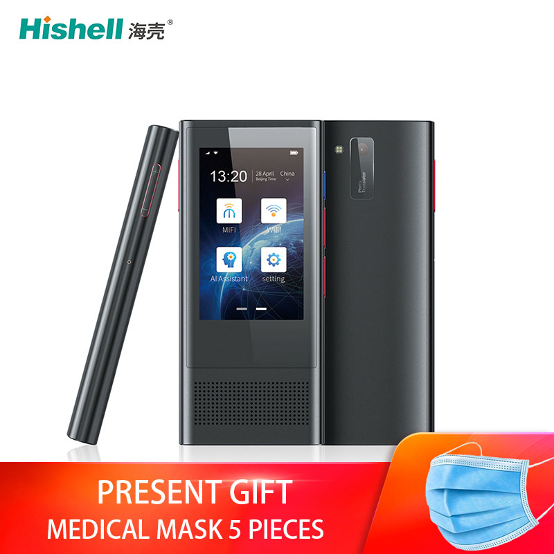 Hishell W1 3.0 Smart Voice Translator Offline 117 Language Simultaneous Translation Pen Artifact Voice Business Travel Abroad