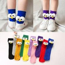 Детские носки однотонные носки с большими глазами для детей милые Мультяшные носки для мальчиков и девочек свободные носки для детей в стил...
