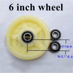 Хорошее качество, 6-дюймовое нейлоновое колесо, 6-дюймовое одноколесное универсальное колесо, колесо для тележки, износостойкое колесо