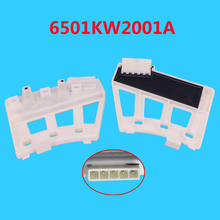 Kit de repuesto adecuado para LG Sensor 6501KW2001A accesorio de la máquina de lavado de tambor componente de salón de repuesto cubierta del Sensor Motor