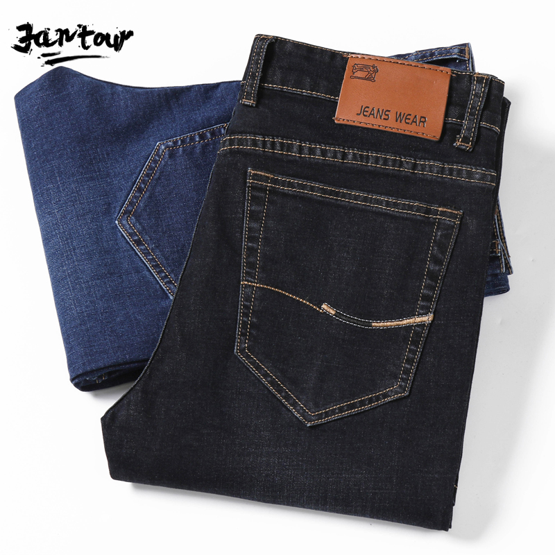 2019 New Seasons Style Men Casual Jeans Slim Straight Elasticity Thin Jeans New Fashion Skinny Waist Long Trousers Dropshipping