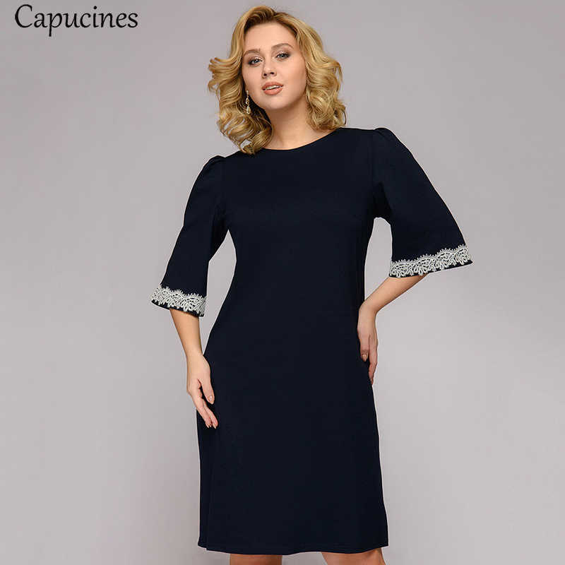 Women Flare Sleeve Lace Trim Straight Dress Autumn Casual Style Plus Size Dress Minimalist Half Sleeve O-Neck Mini Dresses
