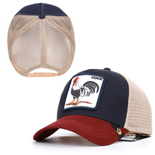 Dad Hat The Spot! Net Cap British Summer Wind Animal Cock Hip Hop Street Fashion Personality Spring Baseball