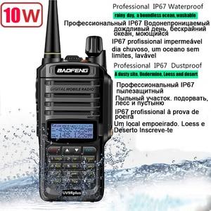 Image 2 - Baofeng UV 9R UV 9R UV9R artı su geçirmez Baofeng Walkie Talkie Ham VHF UHF radyo istasyonu IP67 alıcı verici Baofeng 10 w 10 km