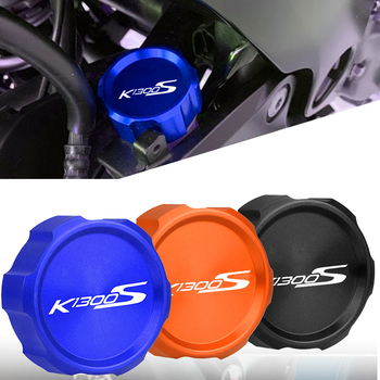 Motorcycle Accessories Aluminum Engine Oil Fuel Filter Tank Cap Cover FOR BMW K 1200S K1200S K 1200 S 2005 2006 2007 2008 2009 image