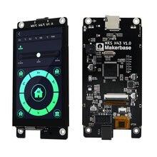 Makerbase MKS H43 V1.0 inteligentny kontroler wyświetlacza 3d drukarki części 4.3 cal IPS LCD 800*480 HD pojemność ekran dotykowy dla Marlin2.x