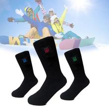 New High-quality Upgrade Heating Socks Rechargeable Battery Electric 3-7 Hours Button Unisex