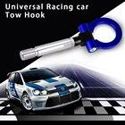 RASTP-Universal Car ...