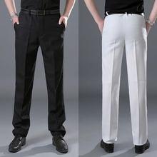 Мужской костюм брюки мужские для выступлений с регулируемой