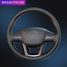 Car Braid On The Steering Wheel Cover for Kia K2 Rio 2011 2012 2013 2014 2015 2016 Auto Cover Car-styling Interior Accessories цена 2017