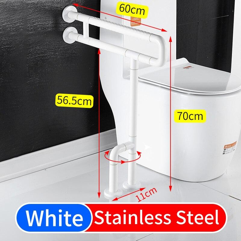 Поручни для туалета, опоры из нержавеющей стали, защитные поручни, поручни для пожилых людей, поручни из нержавеющей стали - Цвет: C-White(5518)