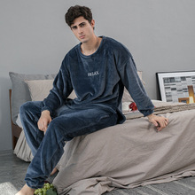 ATUENDO Winter Warm Pure Blue Plush Pajama Sets for Man 100% 25 Flannel Atoff Home Soft Men% 27s Пижамы Vlevet Satin Male Nightwear