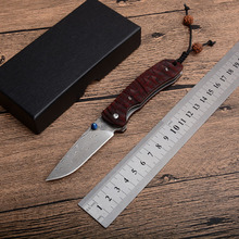 High Quality folding pocket outdoor camping knife Damascus blade integrated Damascus handle Utility fruit knives EDC tools
