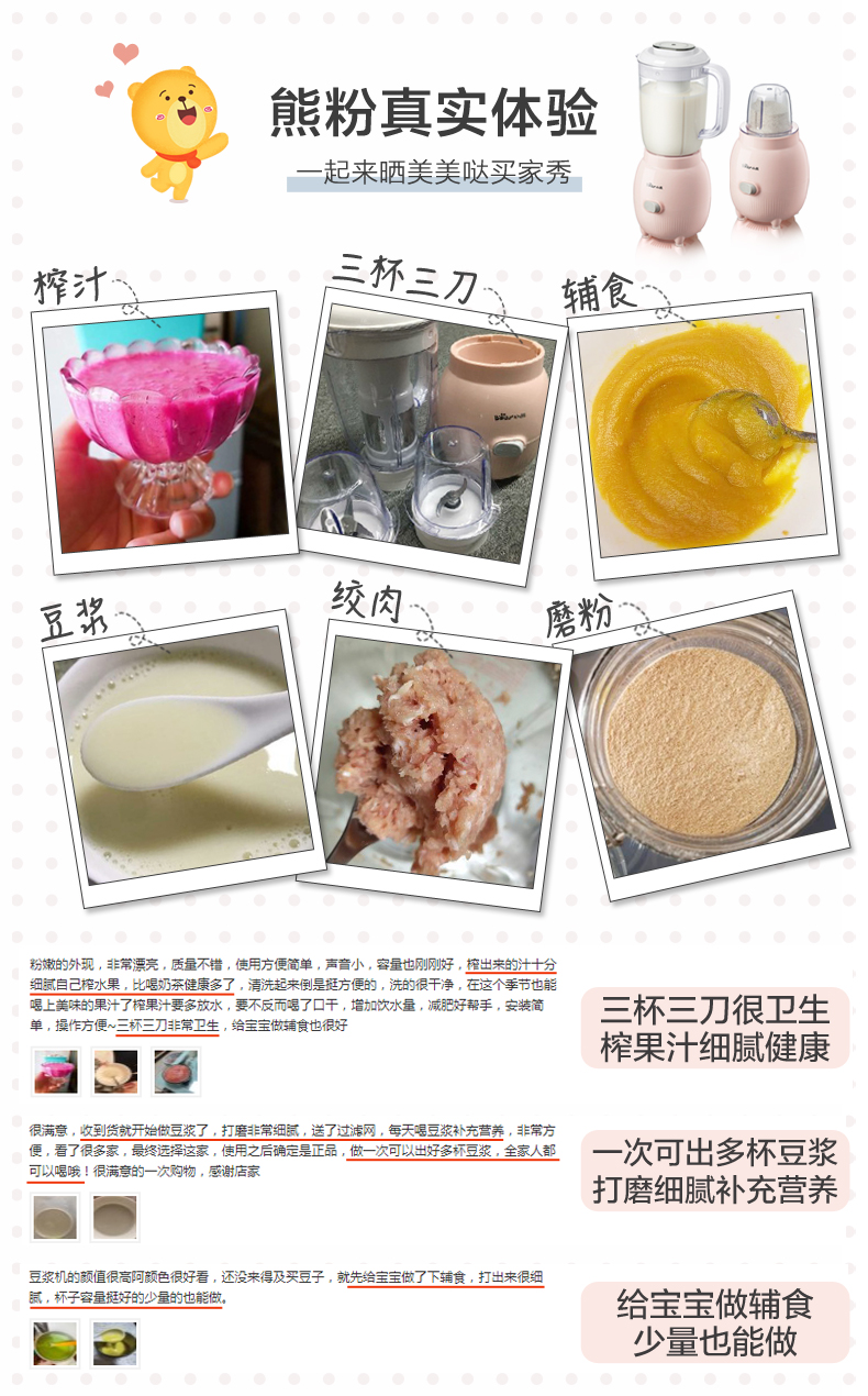 Pressed Soy Milk Cooking Machine Household Mini Small Food Bar Free Filter Baby Food Supplement Automatic Mixer 2