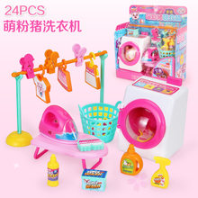 197 Doh star baby Pink Pig Children Play House Refrigerator Set Furniture Toy Play House Women's Adorable Pink Rabbit Toy(China)