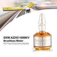 DXW A2212 2212 1400KV 2-4S 3,17 мм бесколлекторный бесщеточный мотор для дистанционным управлением и съемкой от первого лица с неподвижным крылом беспилотный самолёт самолета 9050 пропеллер