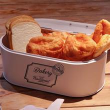 Household Bread Box Kitchen Food Snacks Bread Storage Bins Holder Container Snac