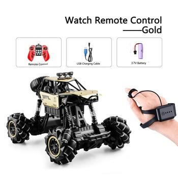 1:16 Rc Autos 4wd Uhr Control Geste Induktion Fernbedienung Auto Maschine Fur Radio-gesteuert Spielzeug Autos Stunt-Auto - RcCar001-Gold