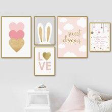 Bebê berçário blush rosa pintura da lona para a menina quarto nórdico arte da parede cartaz de ouro coração amor decoração impressão imagem decoração