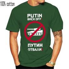 Путин отступает! Россия для мужчин; Черная футболка новые размеры S-2XL100 % хлопковые повседневные футболки с коротким рукавом мужская футболк...