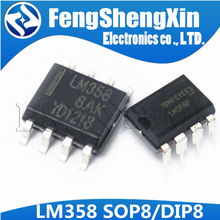 10 шт./лот LM358P DIP-8 LM358N LM358 LM358DR SOP-8 двойные Операционные усилители IC