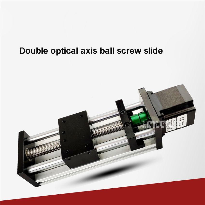 1605 200mm Stroke Single Shaft Ball Screw Linear Guide Rail CNC Sliding Table with 42 Motor Ball Screw Guide Rail