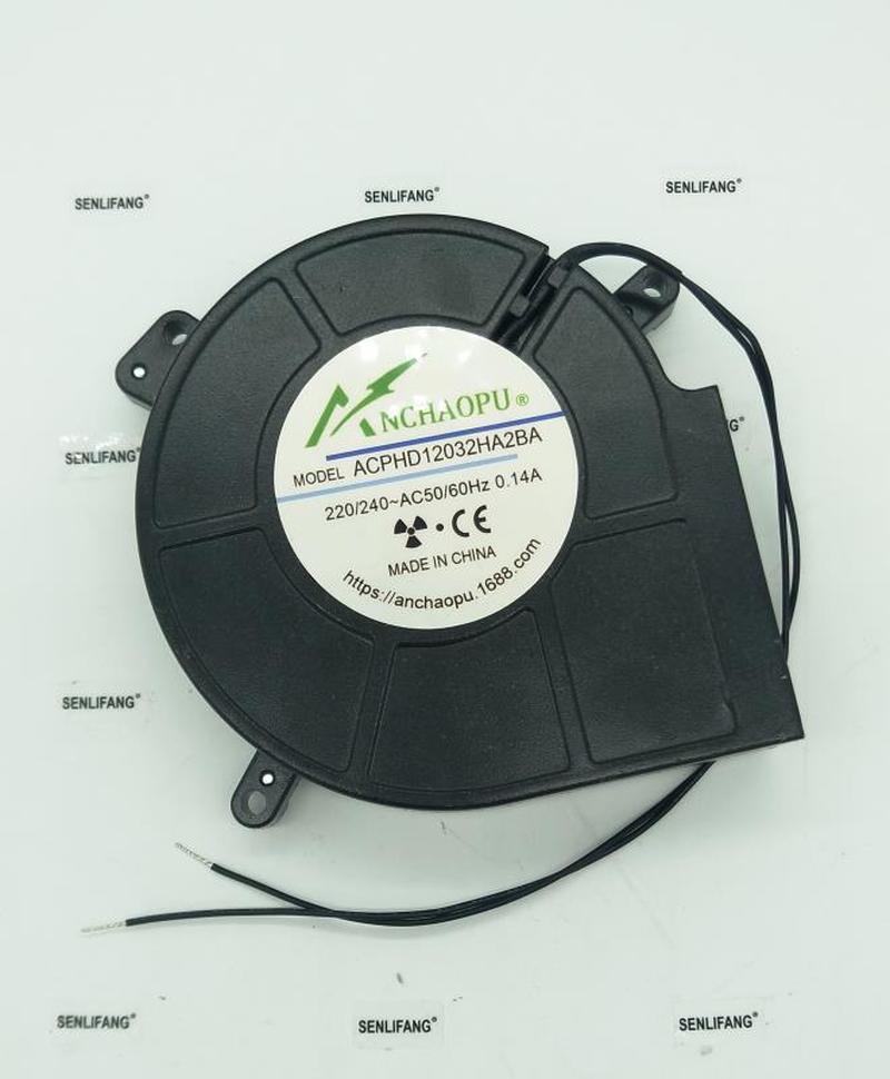 Original ANCHAOPU HD12032HA2BA 12cm 220V High Temperature Oven Cabinet Full Metal Centrifugal Turbine Blower Fan Free Shipping