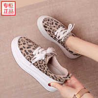 2019 Spring New Style Versitile Fashion Thick Bottomed round Toe Flat Heel Lace up Leopord Pattern Single Boots Nubuck Leather B