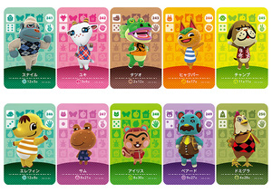 Image 2 -  Card NS Game Series 3 (241 to 280) Animal Crossing Card Work for