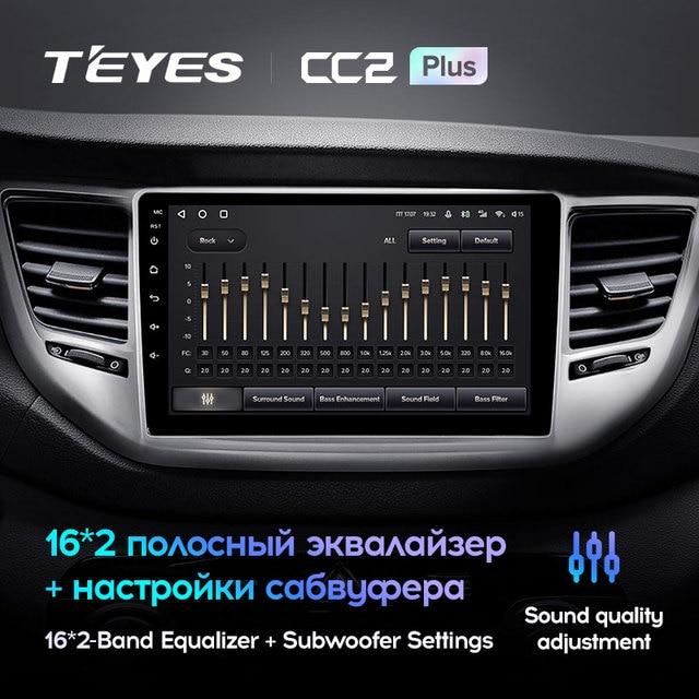 TEYES CC2L и CC2 Plus Штатная магнитола For Хендай Туксон 3 For Hyundai Tucson 3 2015 - 2018 Android до 8-ЯДЕР до 6 + 128ГБ 16*2EQ + DSP 2DIN автомагнитола 2 DIN DVD GPS мультимедиа автомобиля головное устройство 5