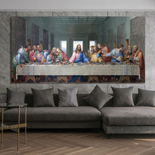 Leonardo Da Vinci's The Last Supper Posters and Print Wall Art Canvas Painting Famous Painting Art for Living Room Cuadros Decor
