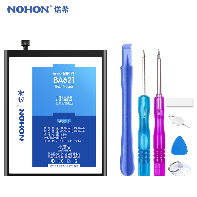 NOHON <font><b>BA621</b></font> BT42C Bateria For <font><b>Meizu</b></font> Meilan M2 M5 Note 2 5 Note2 Note5 Replacement Battery Lithium Polymer Batteries + Free Tools image