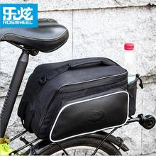 Bike trunk bag ROSWHEEL bicycle Pannier bags rear rack pack mtb cycling bycicle accessories