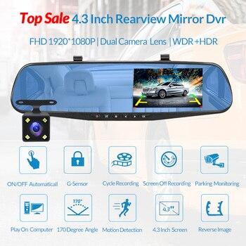E-ACE Full HD 1080P Car Dvr Camera Auto 4.3 Inch Rearview Mirror Digital Video Recorder Dual Lens Registratory Camcorder 2