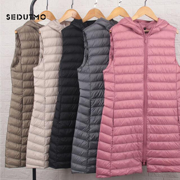 SEDUTMO Winter  Womens Down Coat Long Hooded Vest Ultra Light Waistcoat Autumn Slim Jacket Parkas ED915 1