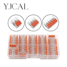 YJCAL 221- 412 413 415 28PCS/BOX Wire Butt Joint Connector Clip Fast Insulation Terminal Block AWG 28-12