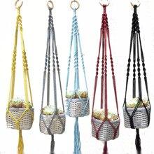 Новое поступление, подвеска для растений из макраме ручной работы, подвесной горшок, розовый, синий, серый, темно-синий