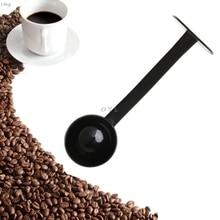 10 г мерная трамбовочная ложка 50 мм кофейная ложка для эспрессо Холодный Кофе Совок Кофеварка измельчитель аксессуар