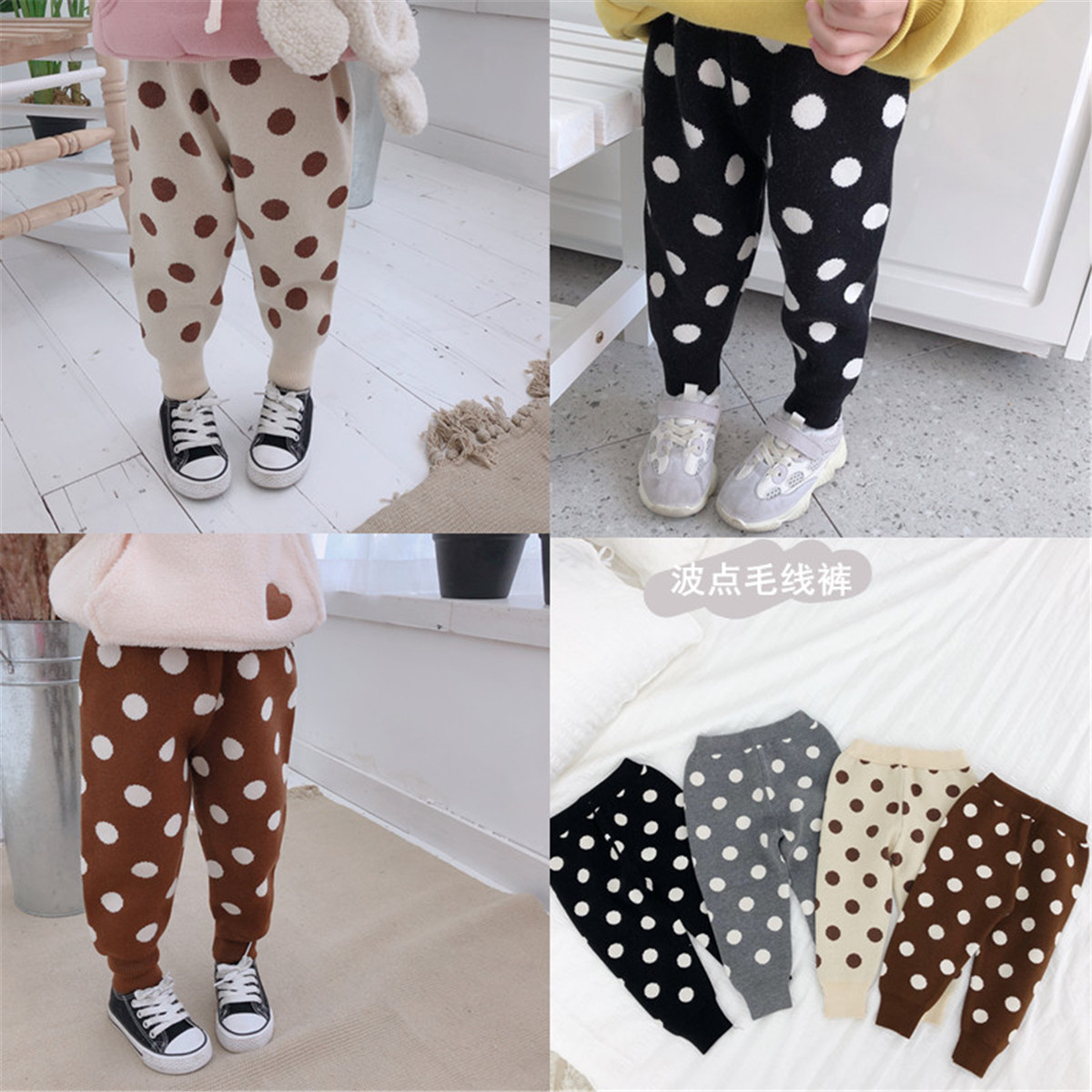Fall and Winter 2019 New Boys and Girls Dot Point Woolen Pants Kids and Babies Big PP Knitted Casual Fashion Trousers