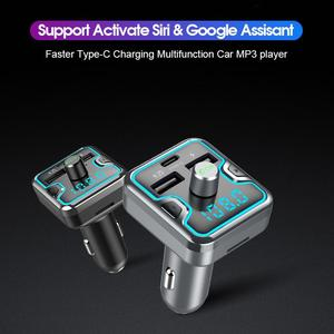 IdealHouse Mini Car MP3 Player