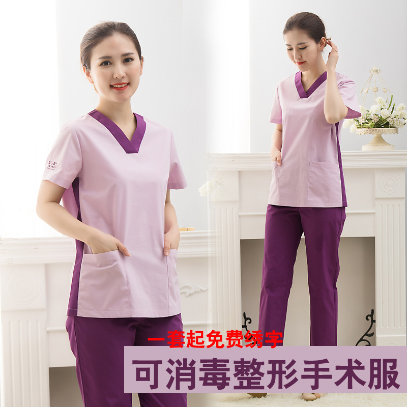 Korean-style Nurse Doctor Plastic Beauty Hospital Surgical Hand Washing Clothes Brush Hand Work Clothes Short Sleeve Split Type