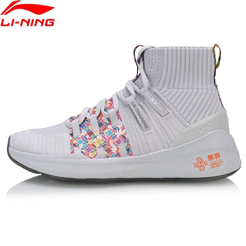 Li-Ning Women NO BOUNDRIES Ⅱ Multi-function Training Shoes High-cut Cushion Support LiNing Li Ning Sport Shoes AFPQ012 YXX072