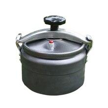 3L кухня ресторан скороварка для турпохода, из алюминия сплав инструмент приготовления против царапин пикника многоцелевой взрывозащищенный