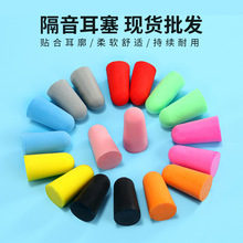 цена на Noise Reduction Silicone Soft Ear Plugs Swimming Silicone Earplugs Protective For Sleep Comfort Earplugs