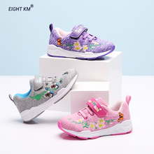 Buy EIGHT KM Lace-up Embroidery Kids Sport Running Shoes Gym Hook Loop Girls Boys Flat  Fashion Casual Children Sneakers directly from merchant!