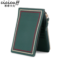 Fashion New Women Wallets High Quality Genuine Cow Leather Ultrathin Short Coin Purse Multifunction ID Credit Card Holder Wallet