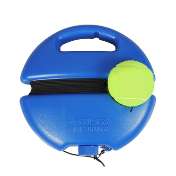 Multifunctional Tennis Trainer Set in Concave part design with Elastic Band as Tennis Training Tool
