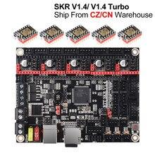 Bigtreetech skr v1.4 btt skr v1.4 turbo 32bit placa skr 2 peças de impressora 3d skr 1.4 mks sgen l tmc2209 tmc2208 ender3 atualizar